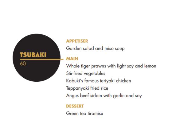 Kabuki teppanyaki restaurant in auckland auckland groupon for Freds fish fry menu